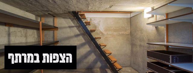 הצפות-במרתף